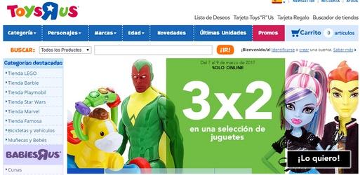 toysrus-web