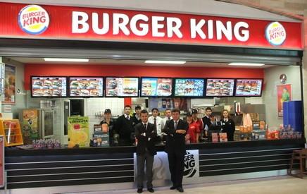 burger king trabaja con nosotros
