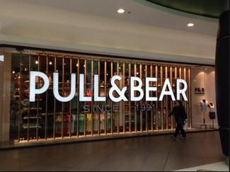 pull and bear trabajar