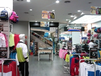 decimas tienda interior